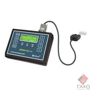 Автомобильный диагностический сканер АВТОАС F16 CAN 24