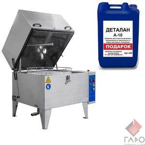 Автоматическая мойка деталей МД-70Е (ГАРО)