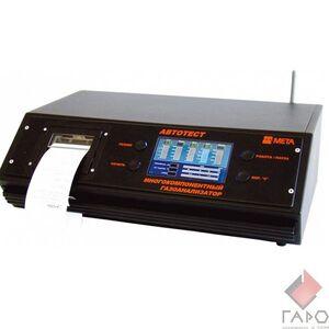 Газоанализатор Автотест-02.02П (0 кл)
