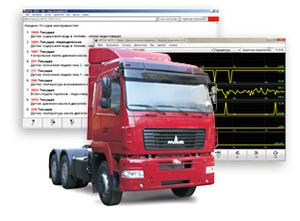 Сканер для грузовых автомобилей АВТОАС КАРГО комплект 2021